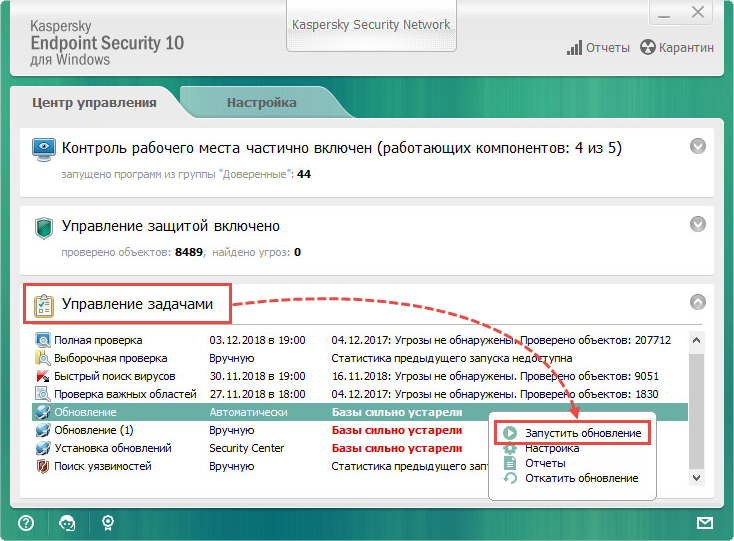 Kaspersky now for windows 10 (windows) download.