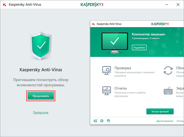 Download Free Antivirus Software - Kaspersky Lab