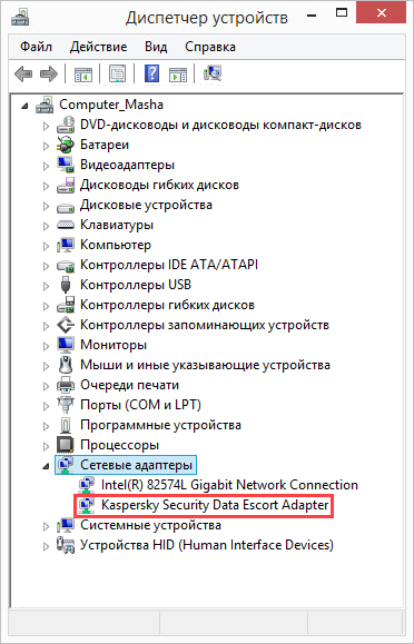 Kaspersky Security Data Escort Adapter в Диспетчере задач Windows