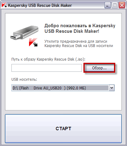 http://support.kaspersky.ru/images/support_new/krd_4154_1_ru.png